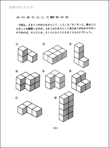 プリント学材02