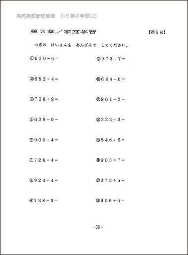 プリント学材03